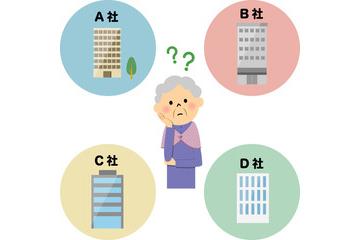 電力自由化って何?電力会社を選ぶための比較検討ポイントとは?